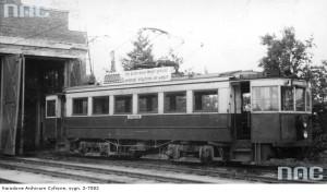 Wagon Elektrycznej Kolejki Dojazdowej (EKD)